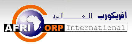 Africorp International, الخرطوم
